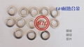 ASTM F2281 HASTELLOY C276,MONEL400,INCONEL 625,INCOLOY 800/825 Fasteners