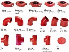螺纹管件、承插管件