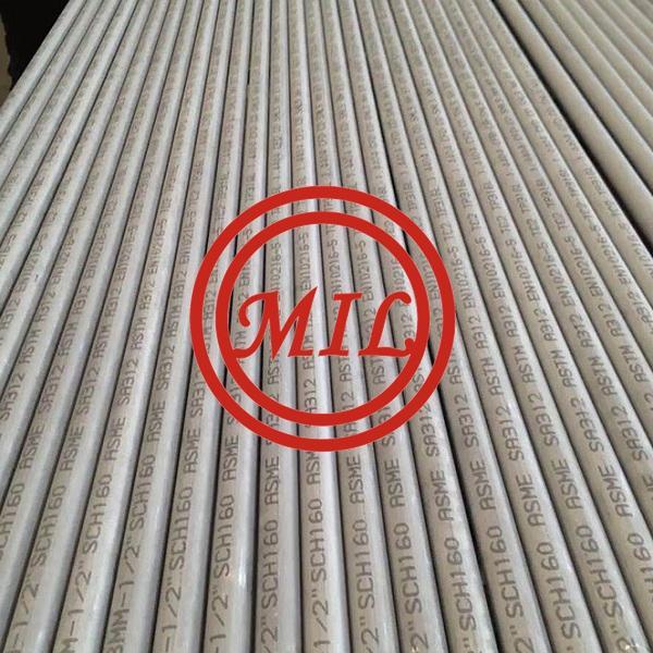 EN 10216-5,EN 10217-7,EN 10296-2 不锈钢管 6