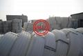 ASTM F876/F877, CSA B137.5, DIN 4726, NSF 14, SDR 9 PEX PIPE/PERT II PIPE