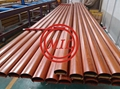 Wood Grain Customize Aluminium Extrusion Rail