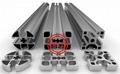Aluminum Extrusion Profiles, Aluminium Alloy Profiles ...