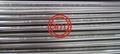 EN 10216-5,EN 10217-7,EN 10296-2 不锈钢管 5