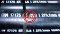 DIN 17175 St.35.8 heat resisting seamless steel tube