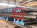 API 5L,ISO 3183,DNV OS-F101 ,EN10208-2,DEP 31.40.20.30 Seamless Line Pipe
