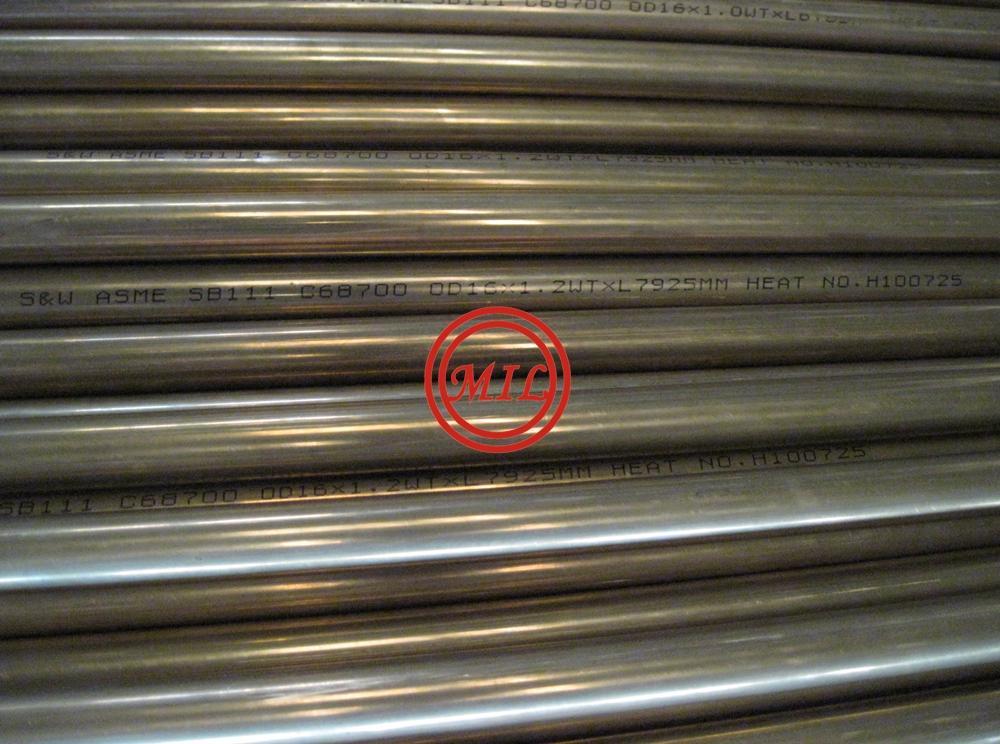 ASTM B111 68700 aluminum Brass Tube