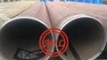 ASTM A691 1 1/4CR C22 EFW PIPE