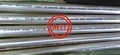 EN 12449 CW352H Copper alloys. Seamless, round tubes for general purposes