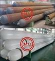 HP Jumbo Cylinder
