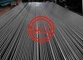 DIN 17456/DIN 17457/ DIN 17458/DIN 11850 Stainless Steel Tubing