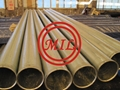 AS 1074 SHOULDERED END GALVANIZED PIPE