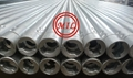 Galvanized Twist Lock Tube for Scaffolding System