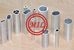 3003,5083,6061,7075 Aluminum Tube,Aluminium Tube
