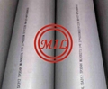 小口径不锈钢无缝管-ASTM A213,ASTM A269,ASTM A312,ASTM A789,ASTM A790