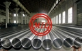 ASTM A 511 Specification for Seamless Stainless Steel Mechanical Tubing