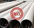 ASTM A249,ASTM A269,ASTM A312,EN 10217-7,EN 10296-2 Welded Stainless Steel Tube