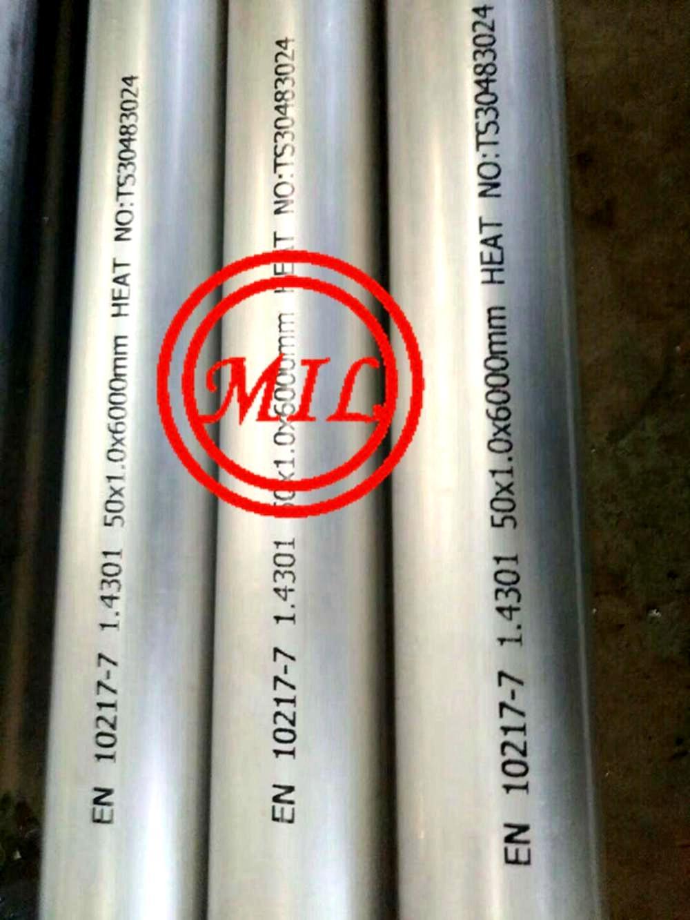 小口徑不鏽鋼焊接鋼管 6