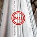 小口徑不鏽鋼焊接鋼管 5