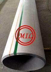 耐腐蝕合金管線管