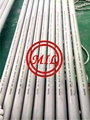 ASTM A312 253MA STAINLESS STEEL PIPE