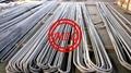 ASTM A688/ASME SA688 TP347H Low Pressure Feed Water Heater U Tube of Thermal Power  U BEND TUBE