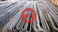 COLD DRAWN SEAMLESS STAINLESS STEEL U BEND TUBE