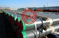 SEAMLESS STEEL PIPES WITH HIGH SOLID POLYMER LIQUID EPOXY COATING