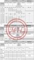 API 2B,API 5L X52,ASTM A252,AS 1163,BS 7191, EN 10225 LSAW STEEL PIPE PILES