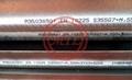 EN 10225 S355M, S355ML, TMCP Carbon Plate