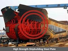 AH36/DH32/DH36/EH36/EH32/D40/E40/2HCr50 Shipbuilding Steel Plate