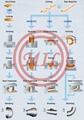 對焊管件 12