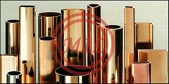 通用工程用銅管