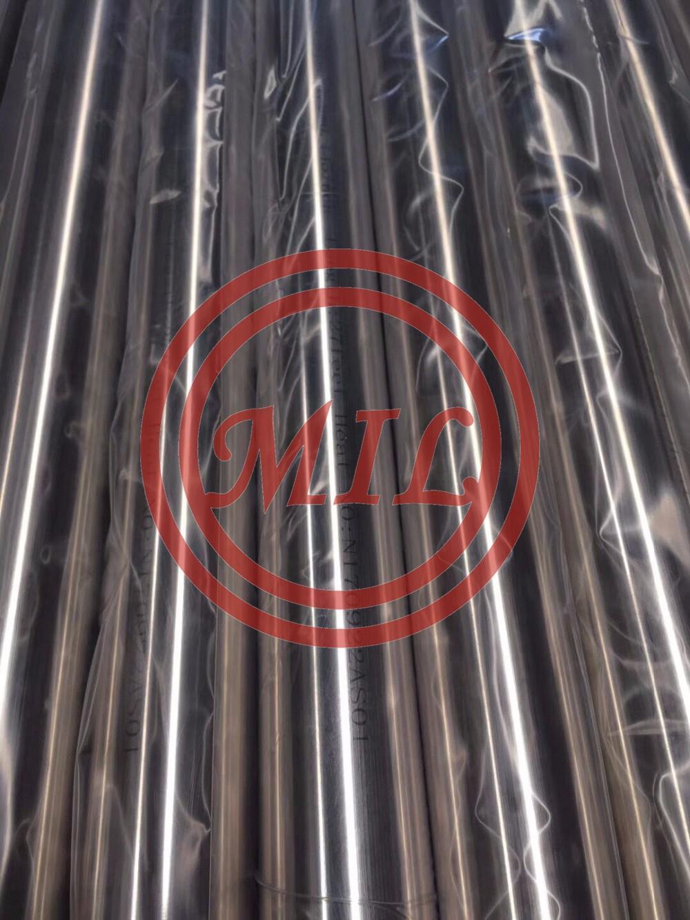 N08031-alloy31-nickel-alloy-round-tube