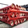 ISO 2531,EN 545,EN 598,BS 4772,AS 2280 Centrifugal Ductile Iron Pipe