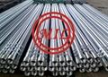 BS 1387 GALVANISED STEEL PIPE WITH SOCKET & COUPLING