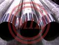 API 5CT L80 13Cr Tubing