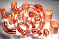 ASME B16.22,AS 3688,EN1254-1,BS 864-2,DIN 2856 Copper Fittings,plumbing fittings