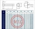 DIN 933 (ISO 4017)