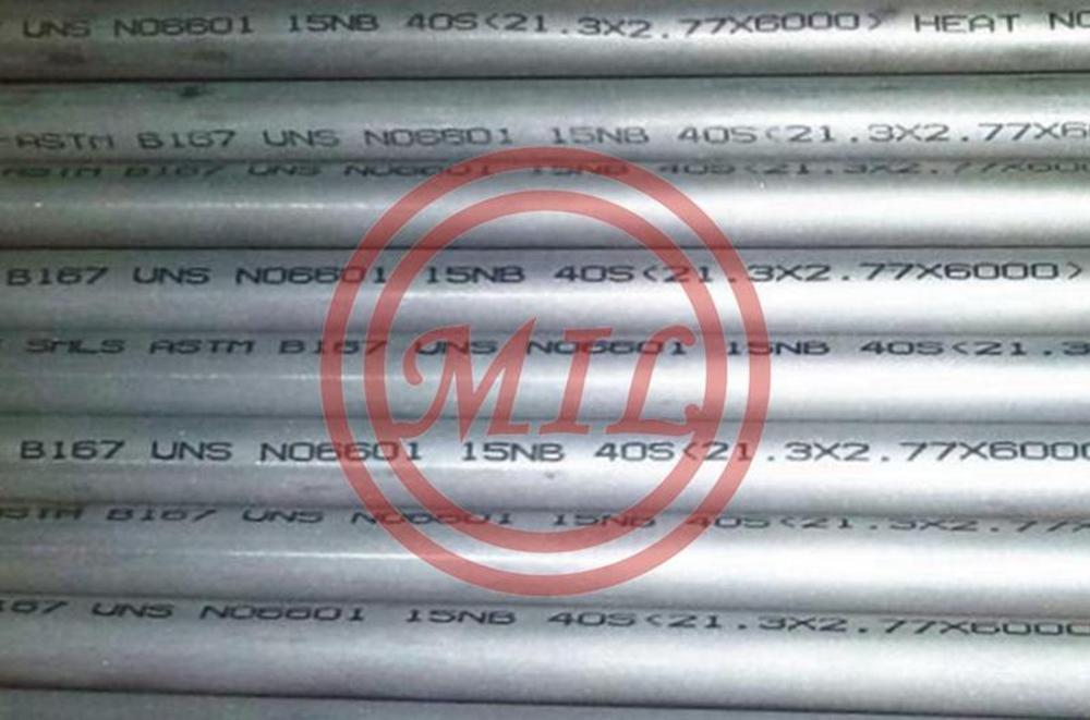 ASTM B167 Inconel 601 N06601 SEAMLESS TUBE