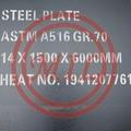 astm a516 Grade 70 steel Plate