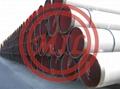 API 5L X70 PSL 2/AS 2885-1 L485+CAN/CSA Z245.20/AS 2862 DFBE+API RP 5L2 INTERNAL EPOXY COATED SAWL PIPE