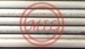EN 10216-5,EN 10217-7,EN 10296-2 不锈钢管 1