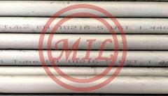 EN 10216-5,EN 10217-7,EN 10296-2 不锈钢管