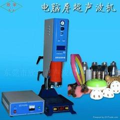 东莞南城电脑控制型超声波焊接机