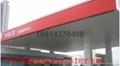 鄭州加油站吊頂S型高邊防風鋁扣