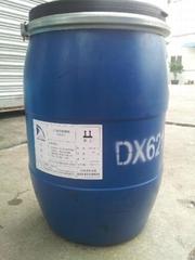 水性防锈剂