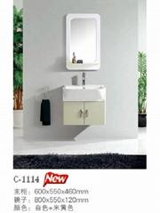 cas Sanrt凯撒尼特时尚浴室柜
