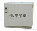 HD101A series electric drum wind drying oven  1