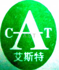 China Xinjiang Aisite Trading Co,.Ltd