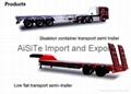 LNG trailer and Oil tank Truks 5